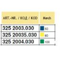 Wkład filtra ciśnieniowego 52x150, 80-mesh ARAG
